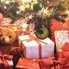 Happy Christmas from Ballinrobe, County Mayo, Ireland