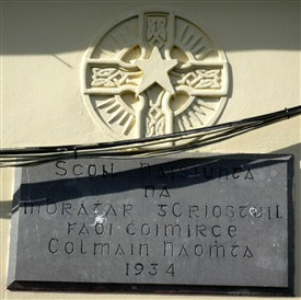 Photo:Crest and plaque of 1934